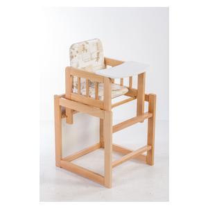 Bibi stolica za hranjenje - 001